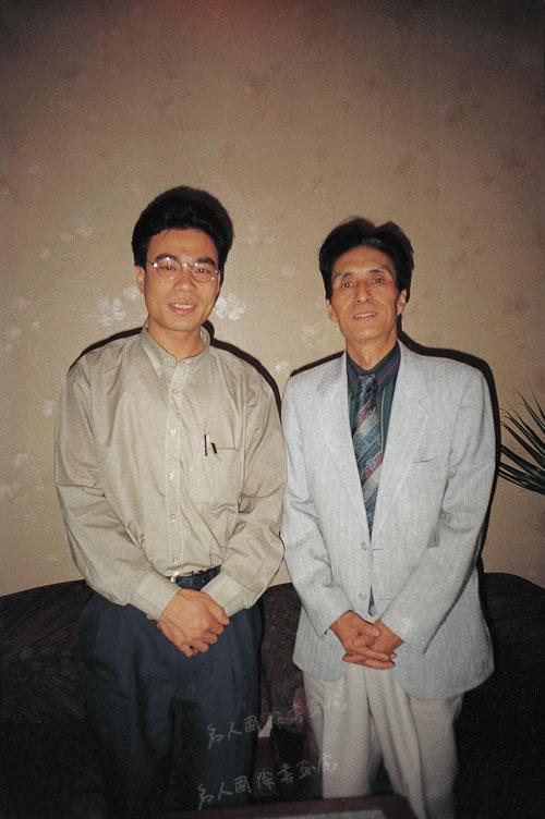 1996年陈博洲拜访中国画研究院院长刘勃舒(右)
