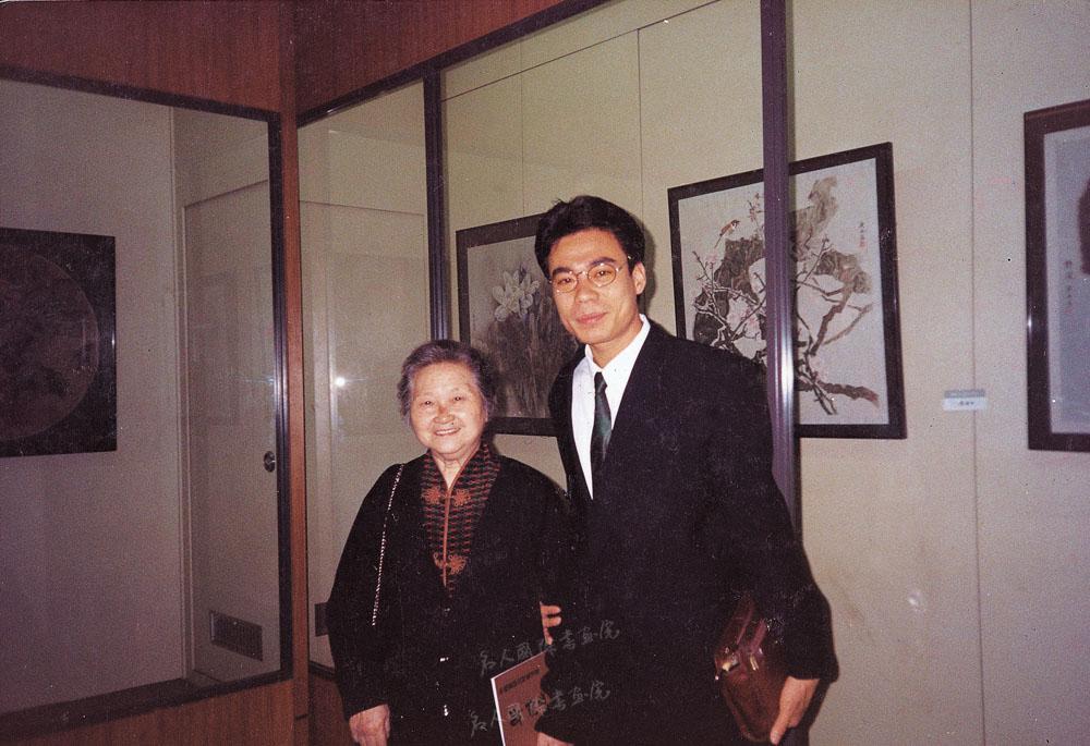 1996年陈博洲与李可染夫人邹佩珠先生合影