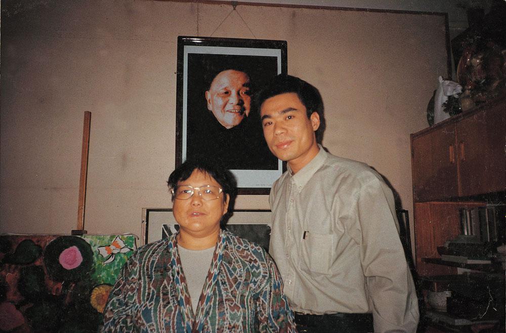 1996年陈博洲与著名画家邓林(左)在一起