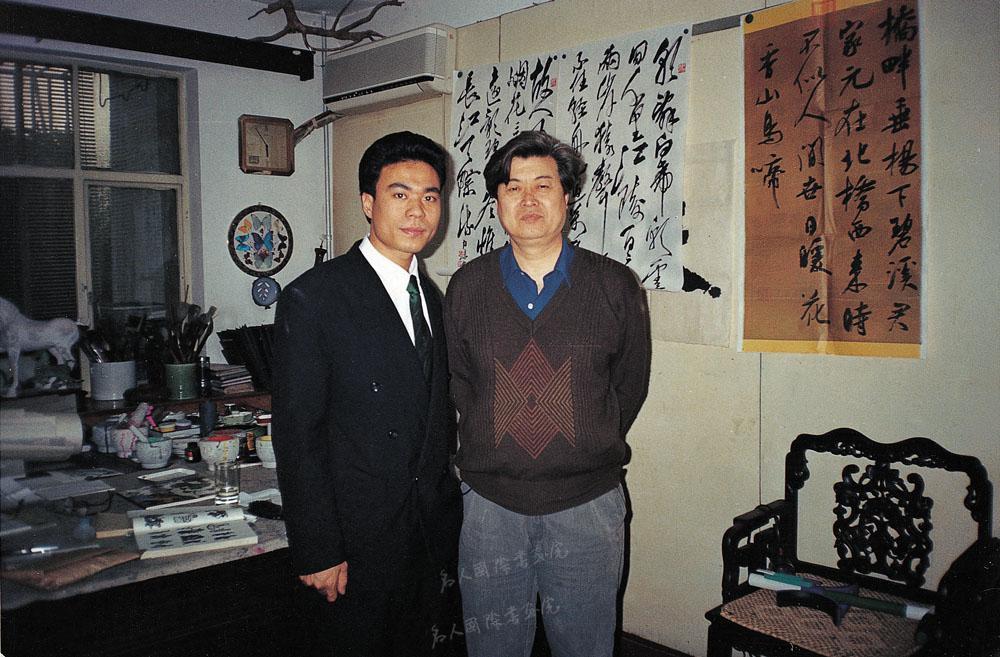 1997年陈博洲与中央美术馆馆长杨力舟(右)在一起