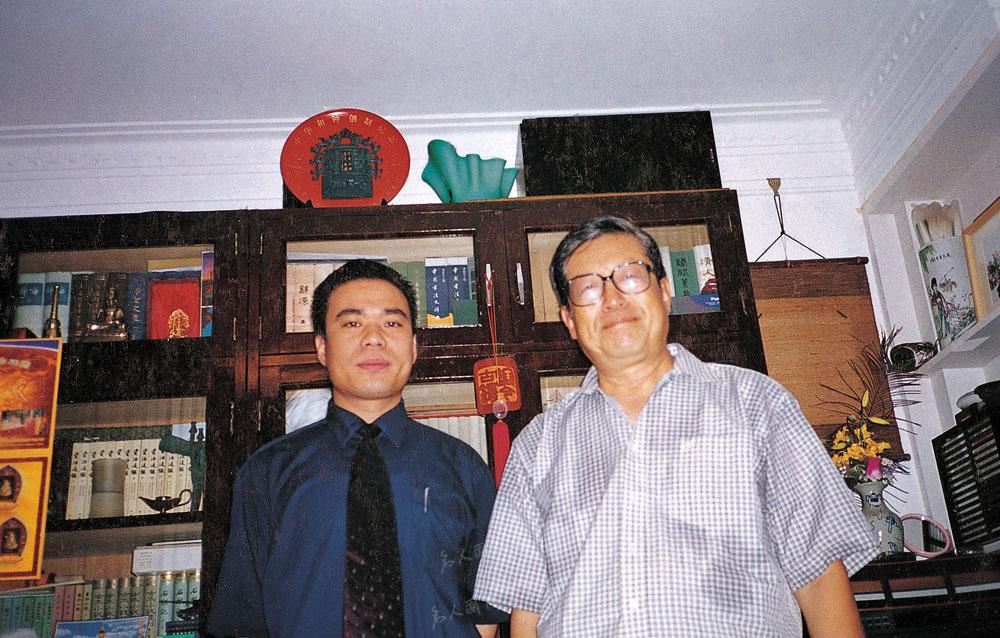 1997年陈博洲作客于中国书协副主席刘炳森(右)家中