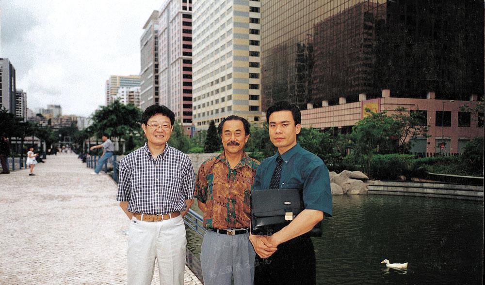 1998年陈博洲与著名画家姜宝林(左)、贾浩义(中)在澳门